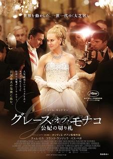 20141101_movie01