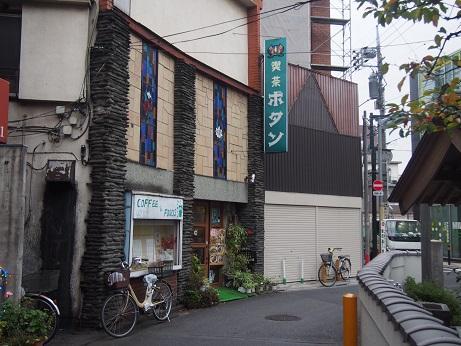 20141108_tobu_nerima_botan02