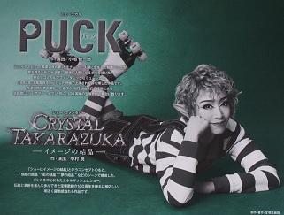 20141123_puck02