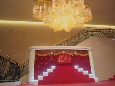 20141206_tokyo_takarazuka_theatre01