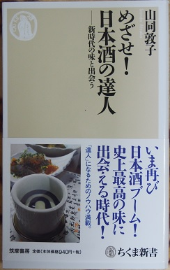 20141211_atsuko_sandou01