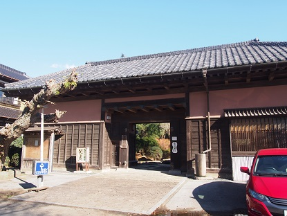 20141213_syouko_koten001