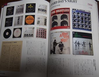 20141231_beatles_mook02