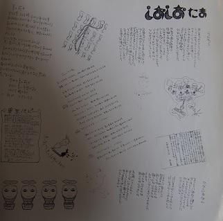 20150311_siosio05