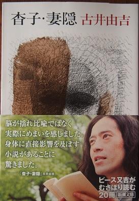 20150314_yoko01
