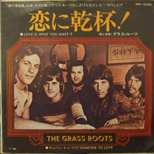 20150326_grass_roots01