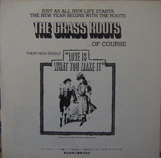 20150326_grass_roots02