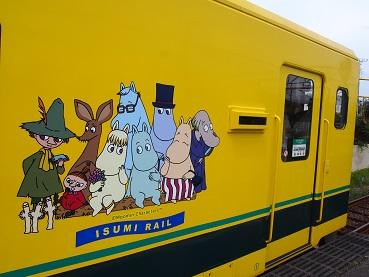20150505_isumi_rail_002
