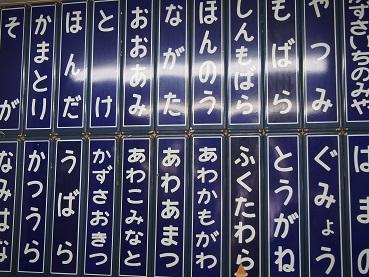 20150505_isumi_rail_007