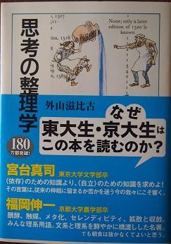 20150505_shigehiko_toyama01