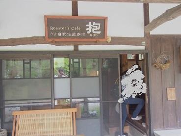 20150505_isumi_rail_015