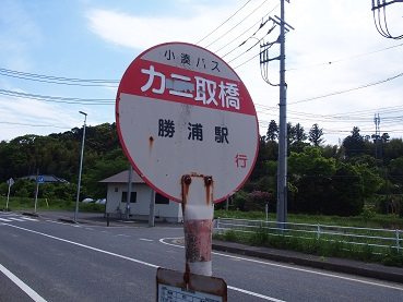 20150505_isumi_rail_023