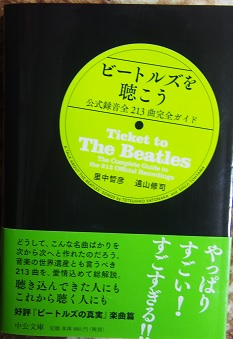20150511_beatles213songs