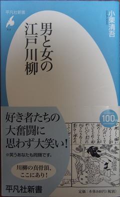 20150724_seigo_oguri01