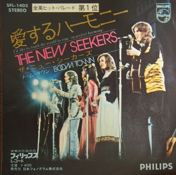 20150819_new_seekers01