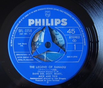 20150923_legend_of_xanadu02