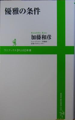 20150926_kazuhiko_kato01
