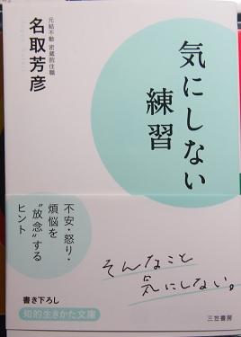 20151103_hogen_natori01