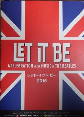 20151120_musical_letitbe01