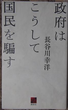 20151226_yukihiro_hasegawa01
