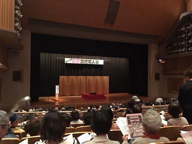 20160110_yomiuri_rakugokai01