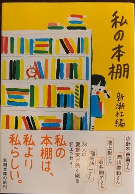 20160402_hondana01