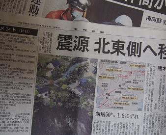 20160417_newspaper01