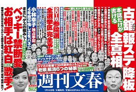 20160515_syuukanshi01