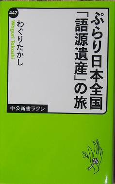 20160604_takashi_waguri01