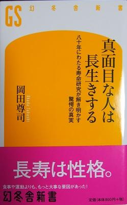 20160615_takashi_okada01