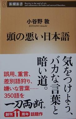20160626_atsushi_koyano01