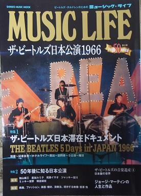 20160626_music_life01