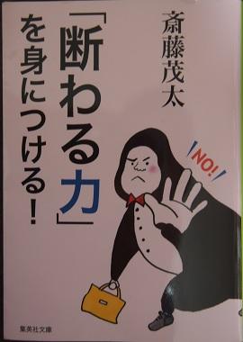 20160706_saitou_shigeta01