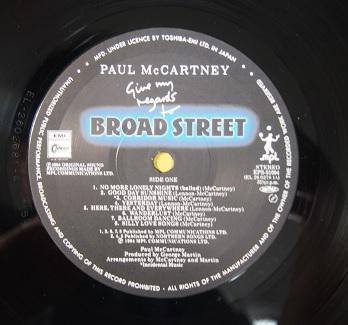 20160712_broad_street02