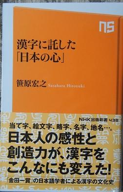 20160717_hiroyuki_sasahara01