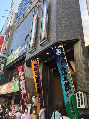 20160724_suzumoto01