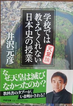 20160803_motohiko_izawa01