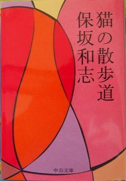 20160809_kazushi_hosaka01