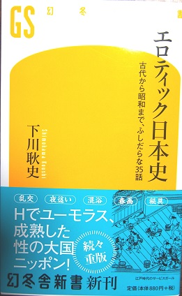 20160820_koushi_shimokawa01