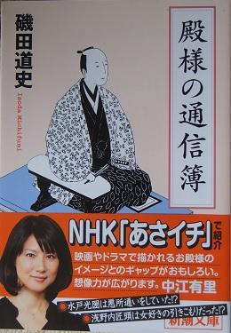 20160908_isoda_michifumi01_2