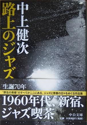 20160915_kenji_nakagami01