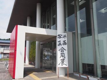 20160917_youkaichiba01