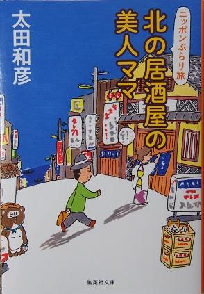 20160926_kazuhiko_ohta01