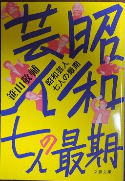 20161004_sasayama_keisuke01