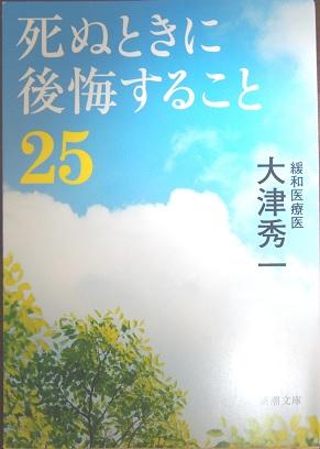 20161009_shuichi_ohtsu01