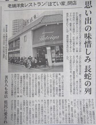 20161101_news01