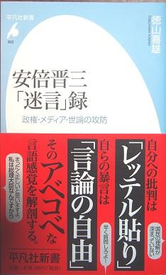 20161115_shinzou_meigenroku01