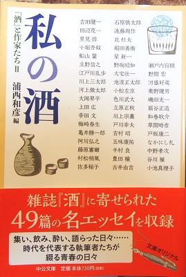20161125_uranishi_kazuhiko01