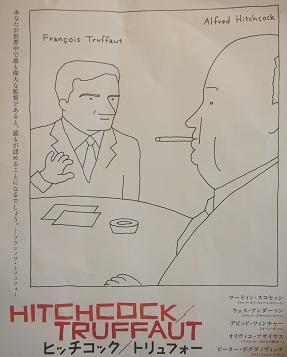 20161225_hitchcock04