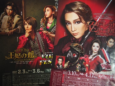 20170101_new_year_takarazuka01